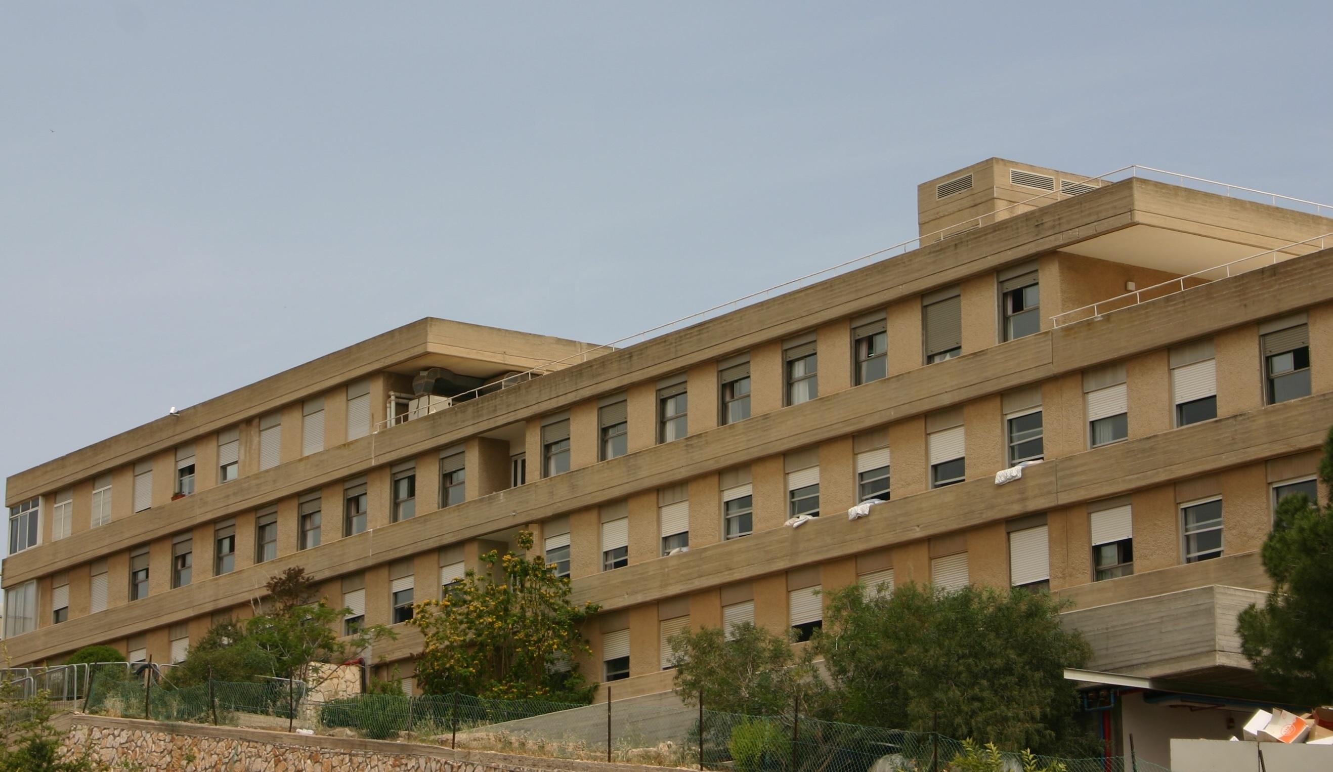 תמונת בית החולים מכיוון הרחוב