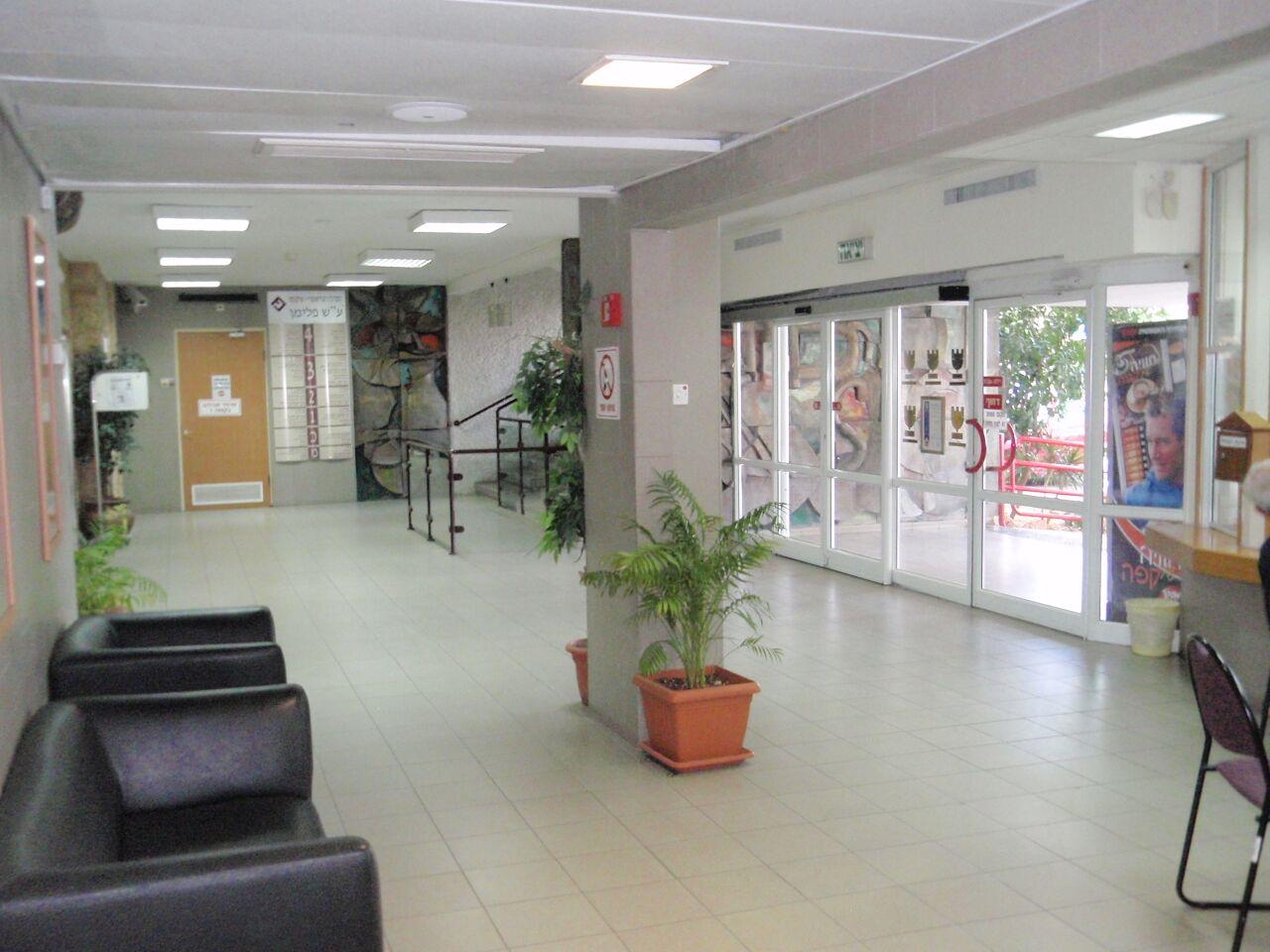 תמונת רחבת הכניסה לבית החולים